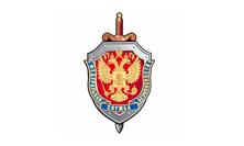 logo-ufsb